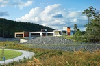 Hinze Dam Visitor Centre and Parkland