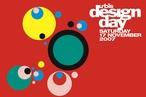 Urbis Designday® 2007