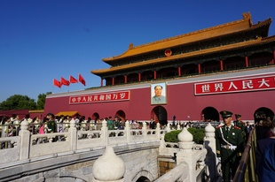 Status conscious: Beijing, Shanghai, Suzhou