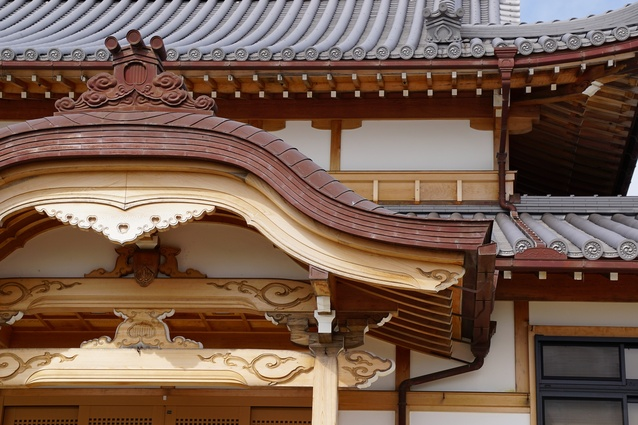 Eaves of unknown residence, Awaji.