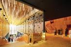 State Theatre Centre of Western Australia