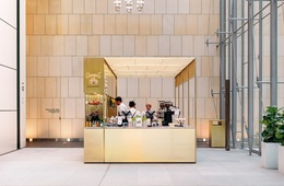 2017 Eat Drink Design Awards: Best Retail Design winner