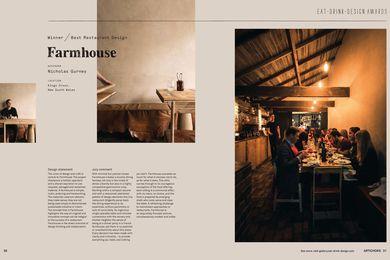 Farmhouse by Nicholas Gurney.