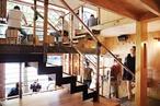 Flipboard Cafe