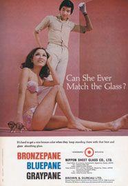 Depictions of women: bikini clad in 1970.