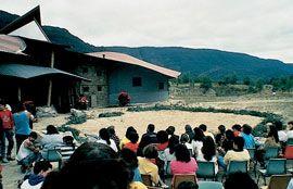 Brambuk Living Cultural Centre, Gariwerd, 1990.