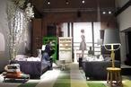 Space + Moooi 2014 Design Residency