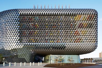 South Australian Health and Medical Research Institute by Woods Bagot.