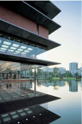 Nikken Sekkei's Fukuy AMA City Study Hall Hiroshima.