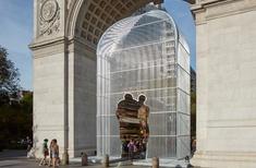 Ai Weiwei: Good Fences Make Good Neighbours