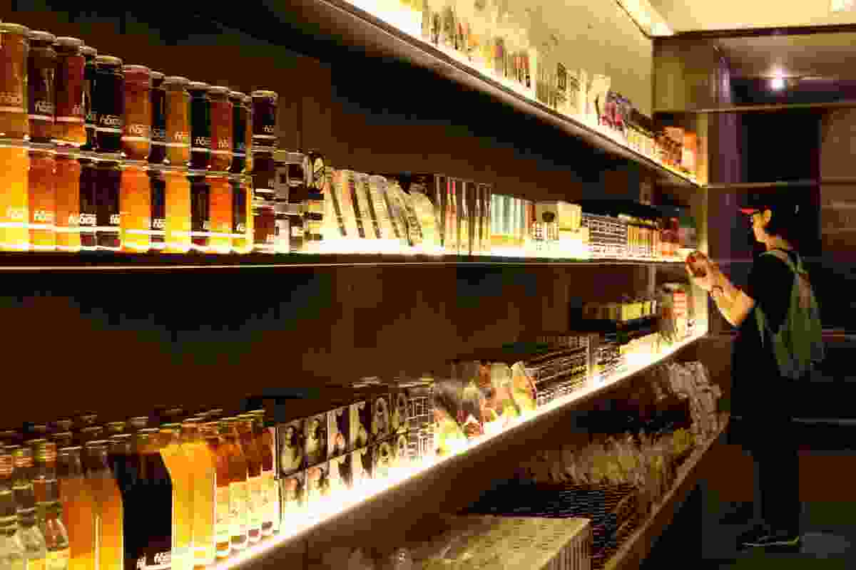 The providore's pantry.