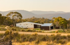 Australian projects among International Architecture Award winners