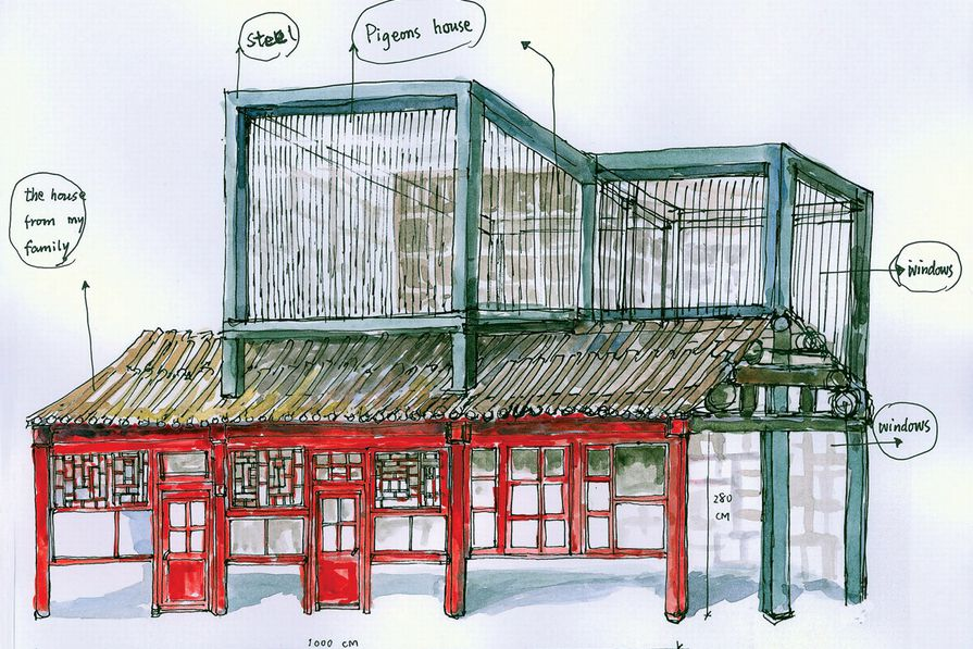 Song Dong, Sketch for para-pavilion, 2011, at the Chinese pavilion.